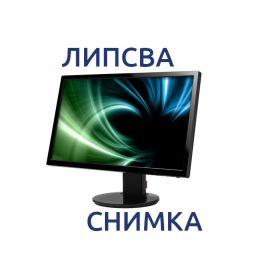 """HP W2408h 24"""" 1920x1200 WUXGA"""