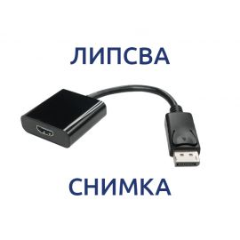 Различни марки USB A to B Printer Cable 1.8m