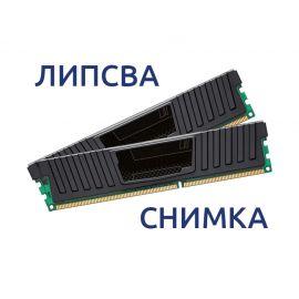 4GB SO-DIMM DDR3 1600MHz